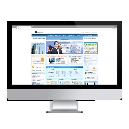 비공개: iWebSoda 웹호스팅 포털 구축