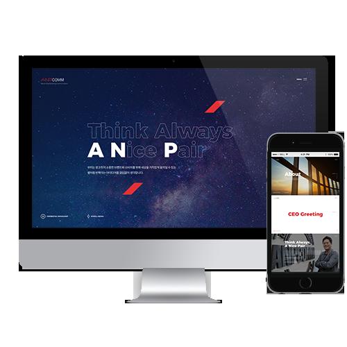 ANPCOMM UI Design