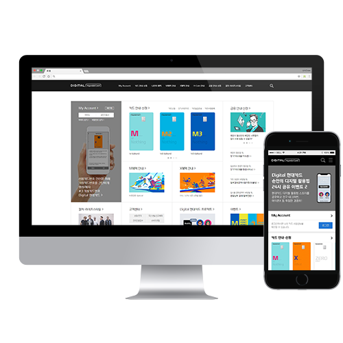 현대카드 웹 개선