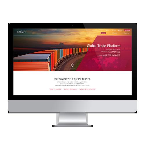 판토스 수출입물류센터 개선