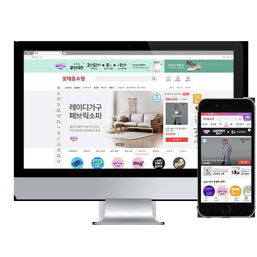 롯데홈쇼핑 앱 리뉴얼 / 웹 운영